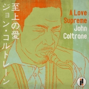 Dominic-Bugatto-Coltrane